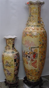 Picture of Vase 52""